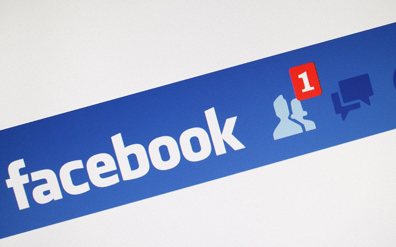 Cómo enamorar a una mujer por Facebook